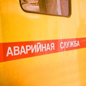 Аварийные службы Вадинска