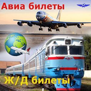 Авиа- и ж/д билеты Вадинска