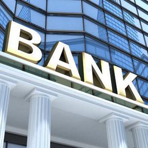 Банки Вадинска