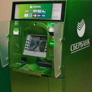 Банкоматы Вадинска