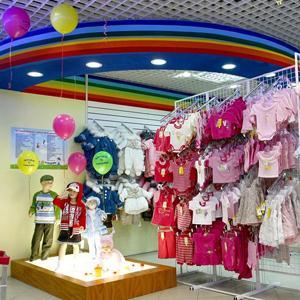Детские магазины Вадинска