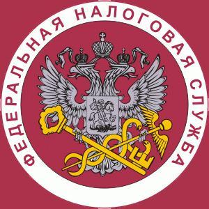 Налоговые инспекции, службы Вадинска