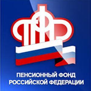 Пенсионные фонды Вадинска