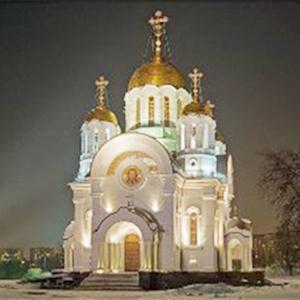 Религиозные учреждения Вадинска
