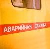 Аварийные службы в Вадинске