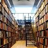 Библиотеки в Вадинске