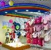 Детские магазины в Вадинске