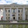Дворцы и дома культуры в Вадинске