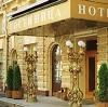 Гостиницы в Вадинске
