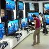 Магазины электроники в Вадинске