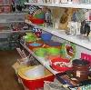 Магазины хозтоваров в Вадинске