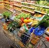 Магазины продуктов в Вадинске