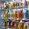 Парфюмерные магазины в Вадинске