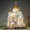 Религиозные учреждения в Вадинске