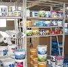 Строительные магазины в Вадинске