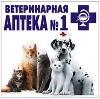 Ветеринарные аптеки в Вадинске