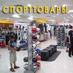 Спортивные магазины Вадинска