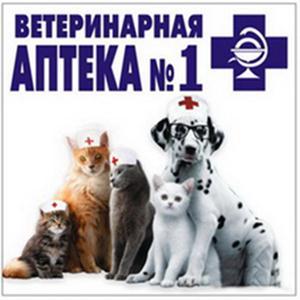 Ветеринарные аптеки Вадинска